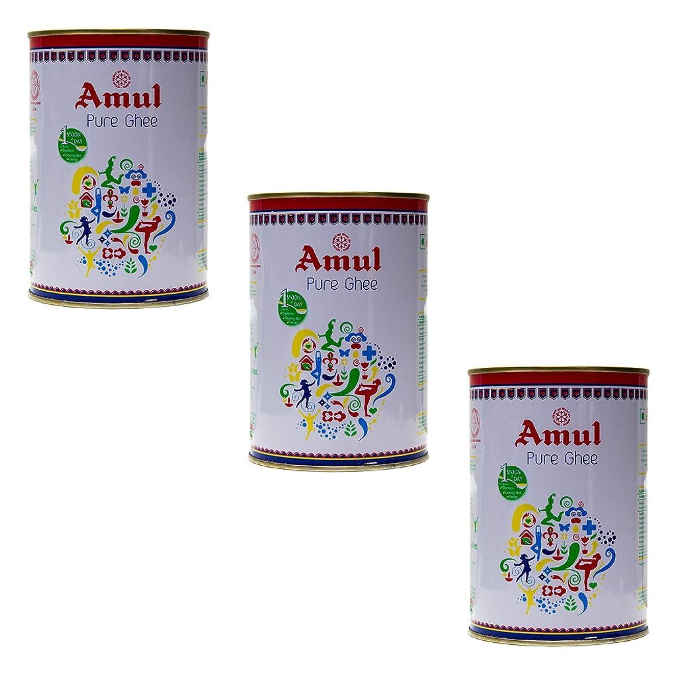 主にカトリック教徒ヶ月目アムール ピュア ギー(バターオイル)452g(500ml) Amul Pure Ghee (3本セット)