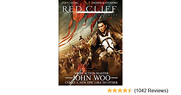 red cliff 2 movie download english