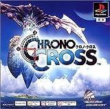 Chrono Cross (PSOne Books) [Japan Import]