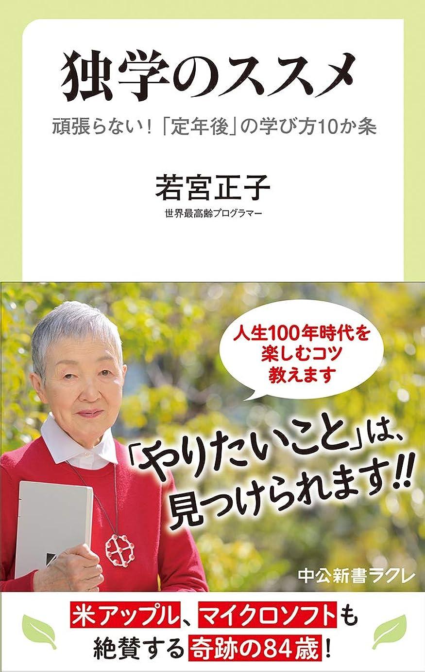火星ラバ常習的アンガーマネジメント入門 (朝日文庫)