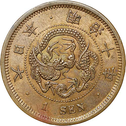 Japan Authentic Circulated 1873 to 1892 Dragon Japanese Coin from Meiji Restoration Era, Comes with Certificate of Authenticity from Nikkiesavage (1 Sen -