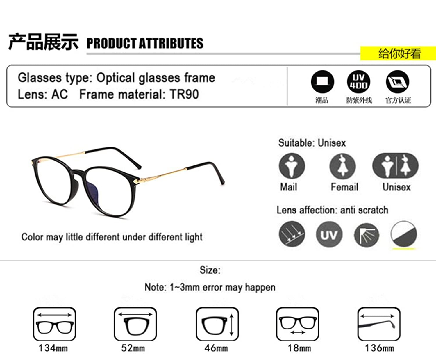 Amazon.com: TR90 Metal Round Eyeglasses Clear Lens Optical Glasses ...