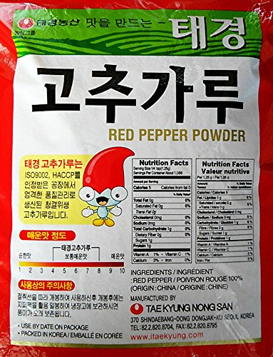 (3 LBs) Korean Red Chili Flakes, Gochugaru, Hot Pepper Type Powder By Tae-kyung by Tae-kyung (Image #4)