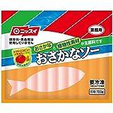 【冷凍】 業務用 ニッスイ おさかなソー 700g(10本入り) 冷凍 魚肉 ソーセージ