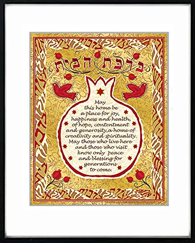Home Blessing Framed Wall Art - Blessing Paper Home