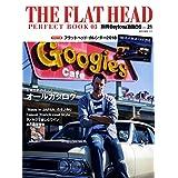THE FLAT HEAD 2017年Vol.3 小さい表紙画像