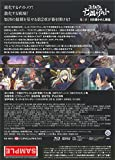 CODE GEASS Akito the Exiled - Vol.2 w/English Subtitles - Limited Edition Anime Blu-ray
