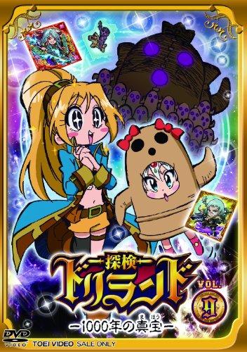 Tanken Driland - 1000nen No Mahou Vol.9 [Japan DVD] DSTD-8849