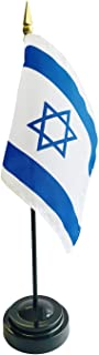 product image for Set of 3 4x6 E-Gloss Stick Flag Israel with Plastic Table Base - Made in The USA
