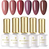 BORN PRETTY Nude Colors Gel Nail Polish Gift Set - Popular Diferent Degree of Nude Colors Collection, 6 Colors Soak Off…