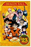 DRAGON BALL #23 [DVD]