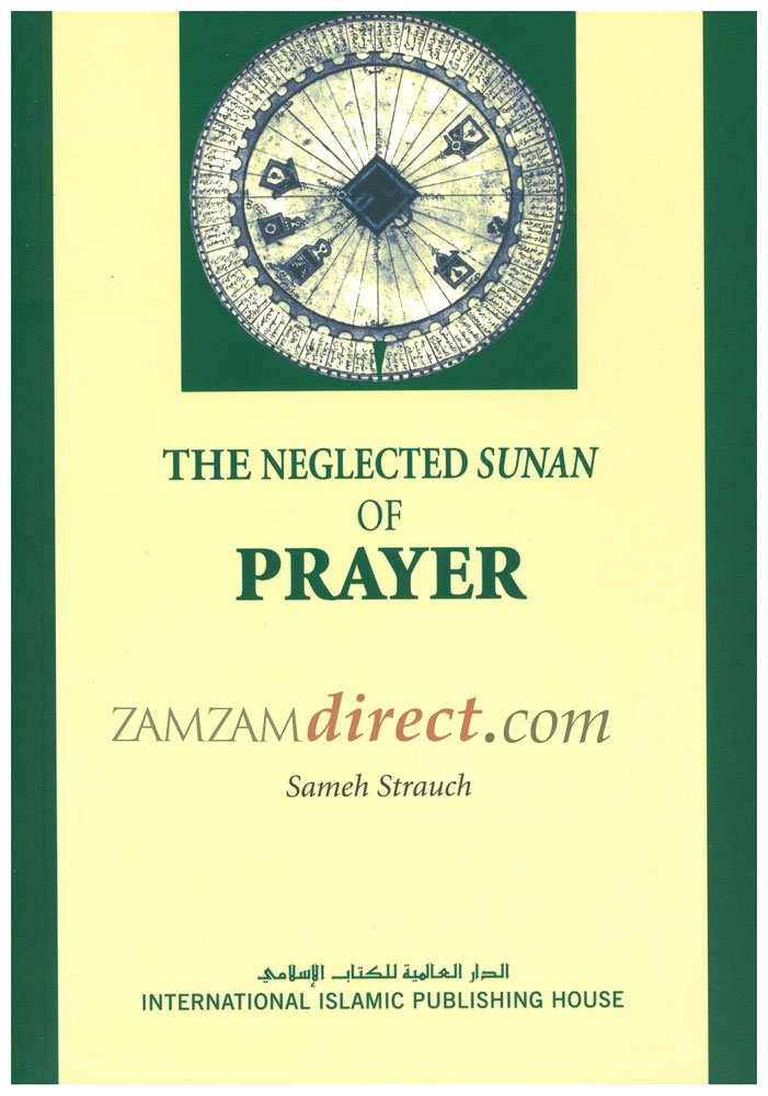 Athar as-Sunan: Traditions of the Sunnah. The Book of Proofs For Purification and Prayer ebook