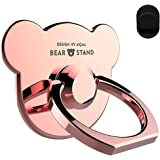 AIQAA Phone Ring All Metal Material Car Mount Cell Phone Grip Holder Desk Stand for All Kind of Phones (Rose Gold)