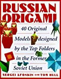 img - for Russian Origami book / textbook / text book