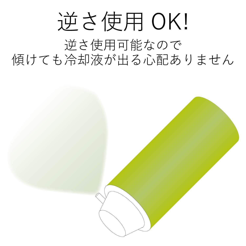 Amazon.co.jp: エレコム エアダ...