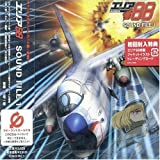 Vol. 1-Area 88 Sound File by N/A (2004-03-29)