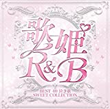 UTAHIME -R&B BEST 40 NAKIUTA SWEET COLLECTION-