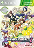 The Idolm@ster 2 [Platinum Collection] [Japan Import] by Namco Bandai Games