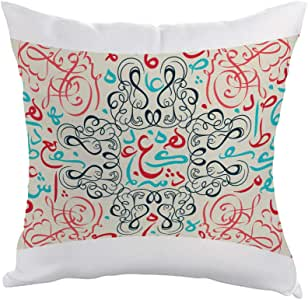Arabic letters Printed Pillow, Polyester fabric 40X40 cm