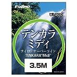 Fujino Tenkara Tapered Line ''Tenkara Midi'' (3.5m)