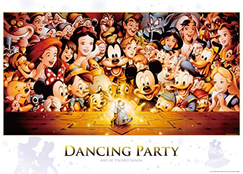 Disney 2000 piece Dancing Party D-2000-614
