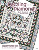 Dazzling Diamonds, Sandra L. Hatch and Sue Harvey, 1592171443