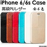 HOCO iPhone 6s ケース Red