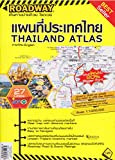 Groovy Map: Roadway: Thailand Atlas (12th Ed.) by Groovy Map (2014-05-04)
