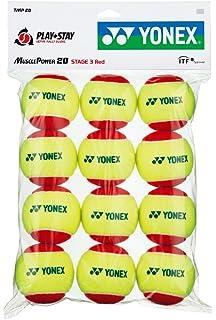 02196bd5e93d23 Amazon | ヨネックス(YONEX) テニス キッズ用簡易ネット ポータブル ...