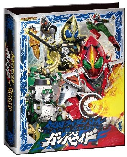 Kamen Rider Battle Ganbaride Official Binder Vol.10 by Bandai
