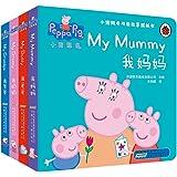 小猪佩奇双语故事纸板书:我爸爸+我妈妈+我奶奶等(套装共4册)