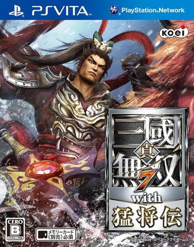 真・三國無双7 with 猛将伝の商品画像