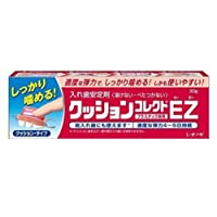 Shionogi, CUSHION CORRECT EZ denture cushion grip adhesive, 10g