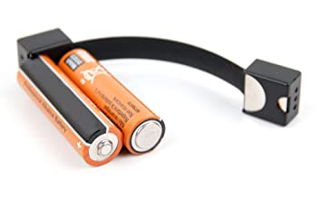 Review DURAGADGET Portable Keyring Battery