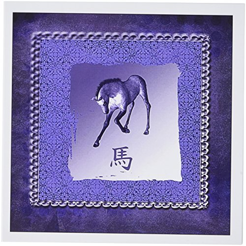 Damask Postage - 3dRose Bowing Horse, Chinese New Year, Purple Damask Design - Greeting Cards, 6 x 6 inches, set of 12 (gc_167399_2)