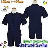 女児スクール水着 半袖 セパレートタイプ 裾がめくれにくいアジャスター付 865758