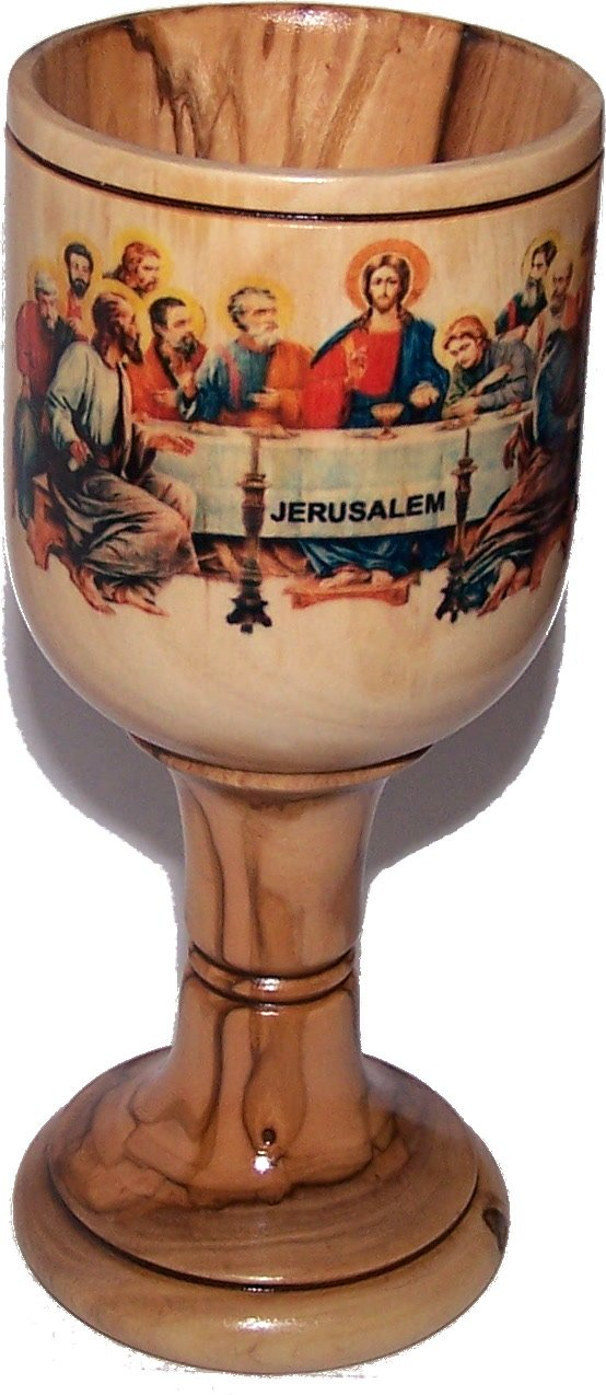 Chalice Olive Wood Colored Large Communion Wine Goblet with imprinted Last supper by Laser Technology - Asfour Outlet Trademark Holy Land Market 4291 6 Inches Large