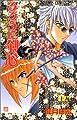るろうに剣心 19 (ジャンプコミックス)