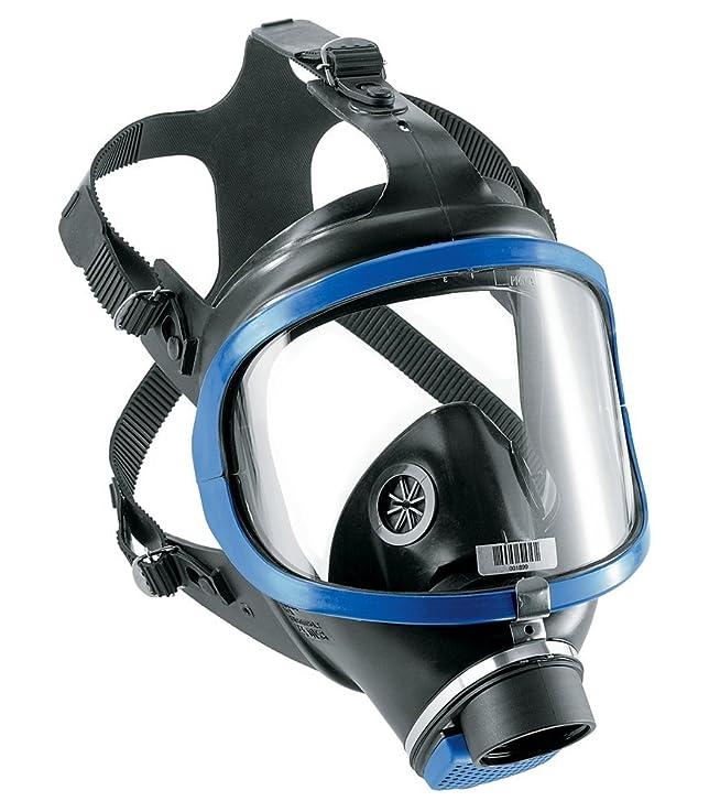 4 opinioni per Dräger X-plore 6300- Maschera a piena copertura facciale con attacco filettato,