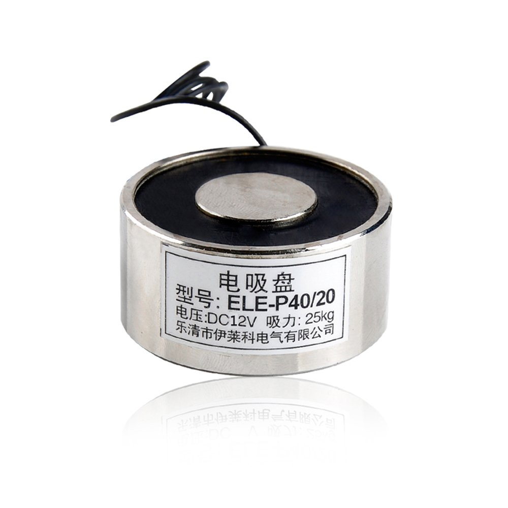 Elecall 12V DC 8W Electric Lifting Magnet Holding Electromagnet Lift 25kg/55lbs Solenoid P40/20 Magnetic Materials