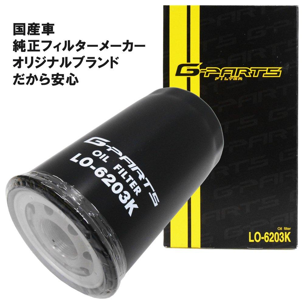 【2個セット】G-PARTS オイルフィルター (オイルエレメント) LO-6203K 【日野 車/レンジャー/リエッセ マイクロバスレインボーメルファポンチョ】 国産車純正フィルターメーカーオリジナルブランド B078NX84XQ 2