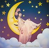 【Amazon.co.jp限定】『Moonlight Magic』(初回限定盤)(CD+BD)(特典映像「花澤香菜スペシャルインタビュー」視聴コード付)(シリアルバー入りイベント応募券付)