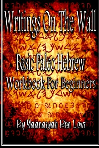 WRITINGS ON THE WALL: Basic Paleo Hebrew Workbook For Beginners