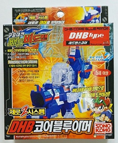 Takara Battle B-daman(beadman) Zero 2 : DHB Core Blue Armor from Takara