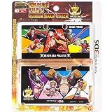 One Piece Film Z pattern 3DS NINTENDO dedicated custom hard cover B