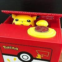 Yzhongx Spaarvarken creatieve, elektronische kunststof spaarpot stallen munt bank Pikachu geld veilig voor kinderen…