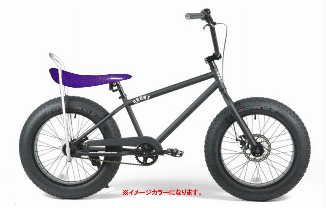 BRONX 20nch FAT-BIKES 【ブロンクス 20inchファットバイク】 COLOR:マットブラック×パープルラメサドル B00VCNMLKQ