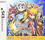 Monster Finder [DSi Enhanced] [Japan Import]