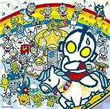 Tokusen! Ultraman Orgel