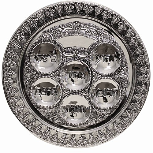 Seder Plate Silver Plated- 15